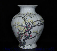 "12.8"" Yongzheng Marked Chinese Famille Rose Porcelain butterfly Flower Bottle"