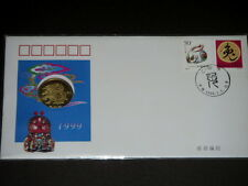 "CHINA 1999 Year of the Rabbit""Bronze Medal""Official FDC"