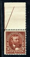 [ME1]   US  #255 MNH 1894 5c Chocolate No Wmk Perforated 12 'GRANT'--Ships FREE!