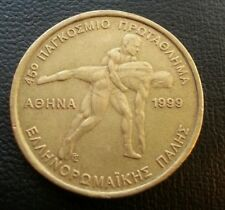 Greece. 100 drachmas 1999, WRESTLERS, Greek Coin, World Championship {Offer}