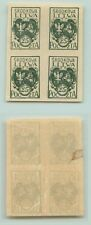 Central Lithuania 1920 SC 2 mint block of 4 . e436