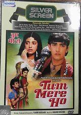 Tum Mere Ho - Aamir Khan, Juhi Chawla - Official Bollywood Movie DVD ALL/0