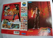 Neo geo aes kof 1996 Jap insert Original