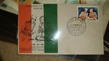 Old Vintage Mahatma Gandhi First Day Cover with Stamp from India 1973