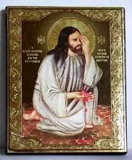 Ikone Weinen Jesus Christus über Abtreibungen икона плач Иисуса об абортах 12х10