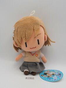 "Toaru Kagaku no index B1902 Misaka Mikoto SK Japan 7"" Plush Stuffed Toy Doll"