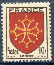 STAMP / TIMBRE FRANCE NEUF N° 603 ** BLASON / LANGUEDOC