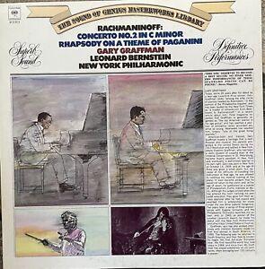 Rachmaninoff: Concerto No 2 In C Minor LP ORIG  M 31813 NM/NM Vinyl Graffman