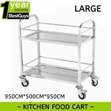 SOGA Commercial Kitchen Stainless Steel Drink Wine Food Utility Cart 2 Tier M