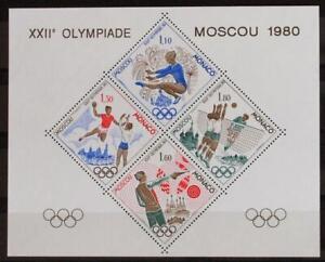 MONACO 1980 OLYMPICS, XF MNH** Sheet, Moscow Summer Juegos Olimpicos Stamps