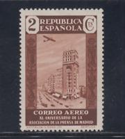 ESPAÑA (1936) NUEVO CON FIJASELLOS MLH - EDIFIL 712 (2 cts) PRENSA