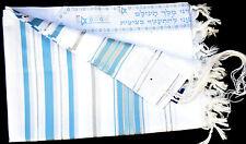 "Kosher Tallit Talis Prayer Shawl acrylic 47""X66"" Made Israel Light Blue&silver"