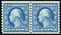 496, Mint Superb NH GEM 5¢ Coil Pair -- Stuart Katz