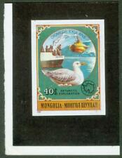 Mongolia 1980 40m Albatross imperf proof