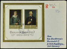 Bulgaria 1973 National Gallery M/S On Registered Cover #C53585