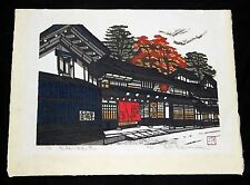 "1977 Japanese Color Woodblock Print 35/52 ""Sake Maker"" by Ken Kawada  (Ryo)"
