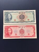 New Taiwan Dollar Various Denomination Bank Notes.Ideal For Collection.