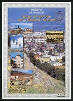 ISRAEL SOUVENIR LEAF CARMEL#350  KIRYAT SHMONA 50th ANNIVERSARY SPECIMEN MINT