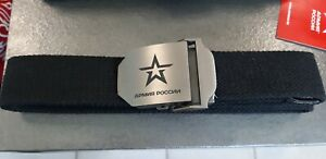 Men's army belt of the Russian army