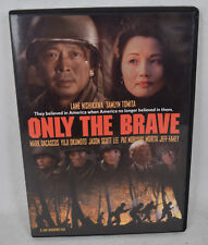 Only The Brave DVD Signed Lane Nishikawa