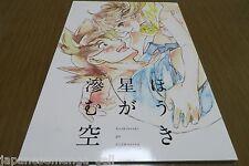 Doujinshi Dragon Ball Goku X Chichi (A5 58pages) fuku-fuku-children Houkiboshi