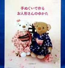 Doll's Yukata by Japanese Towel(Tenugui) /Japanese Handmade Doll Clothes Book