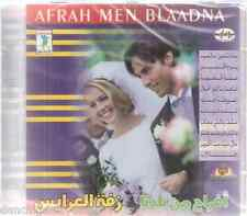 Zaffat el 3arayes: Bedna Netjawaz, Zaffet el Erb Afra7 min Baladna Arabic Mix CD