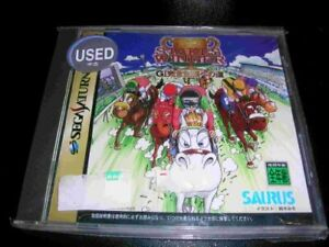 Sega Saturn Stakes winner GI way to complete domination SNK SS Video Game Used