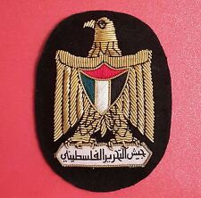 Palestine Army embroidery General's badge patch insignia 6x8cm Syria Lebanon