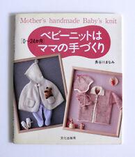 Japanese Baby Knitting Patterns Book 'ベビーニットはママの手づくり' by Manami Hasegawa