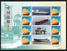 China 2015-10 Ship Industries of China Special Full S/S 船舶工業 船