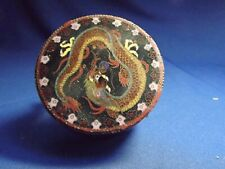 Antique Japanese Cloisonne Round Box Writhing Dragons W/ Metal Flakes Edge Wear