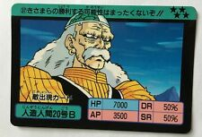 Dragon Ball Z Super Barcode Wars Multi Scanning System 37
