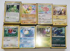"""Pokémon [TCG] 10er Karten-Päckchen, """"Common - Gewöhnliche"""" -Kartenpäkchen,+Hülle"""