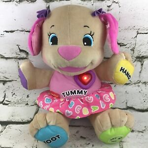 Fisher Price Laugh And Learn Musical Puppy Plush Heart Lights Up Stuffed Animal