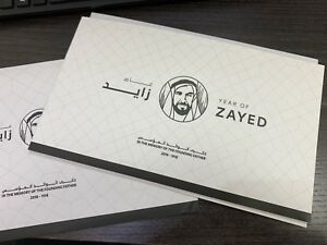 UAE VIP Folder 100 years of Zayed Stamps, FDC, Maximum Cards LTD 100 only 2019