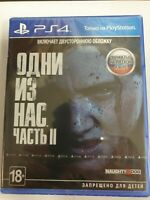 The Last of Us Part II 2 PS4 (Одни из нас часть 2) Brand New