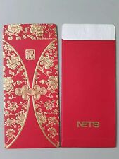 Ang Pao Red Packet  NETS 1pc