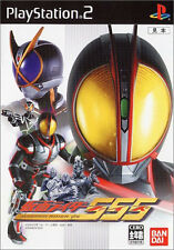 Used PS2 Kamen Rider 555   Japan Import (Free Shipping)