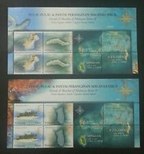 Islands And Beachs of Malaysia 2003 Coral Fish Map (stamp with title MNH *emboss