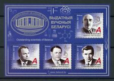 Belarus 2017 MNH Outstanding Scientists 4v M/S Science Stamps