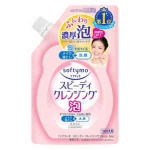 ☀Kose Cosmeport softymo Speedy Face Cleansing Foam 170ml Refill From Japan F/S