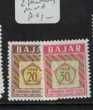 Indonesia SC 1968 Revenue Stamps MNH (3ecp)