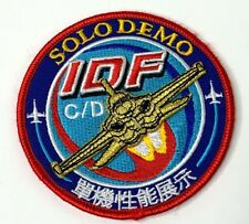 Taiwan Air Force IDF Solo Demo Patch