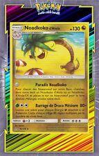 Noadkoko d'Alola - SL05:Ultra Prisme - 95/156 - Carte Pokemon Neuve Française