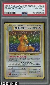1996 Pokemon Japanese Fossil #149 Dagonite - Holo PSA 8 NM-MT