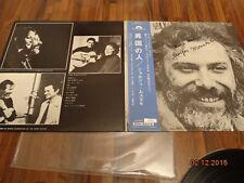 """GEORGES MOUSTAKI """"LE METEQUE"""" - LP  JAPAN MP 2144 - DEDICACE"""