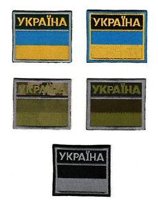 Ukrainian Army Patch Flag of Ukraine Camouflage Flag Україна