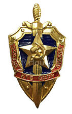 Soviet KGB USSR Russian Medal Secret Police Committee State Security Metal Badge