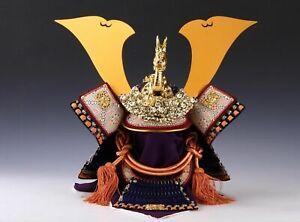 Japanese Samurai Kabuto Helmet -Kamakura Style- National Treasure Model